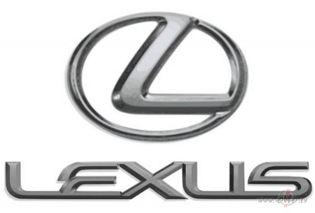 Lexus foto attēls