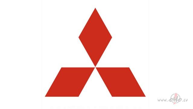 Mitsubishi foto attēls