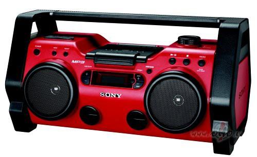 Radio ar baterijām foto