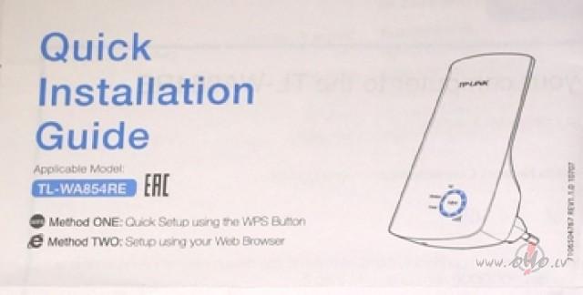 Wifi antenas USB kabelis 15m garš foto