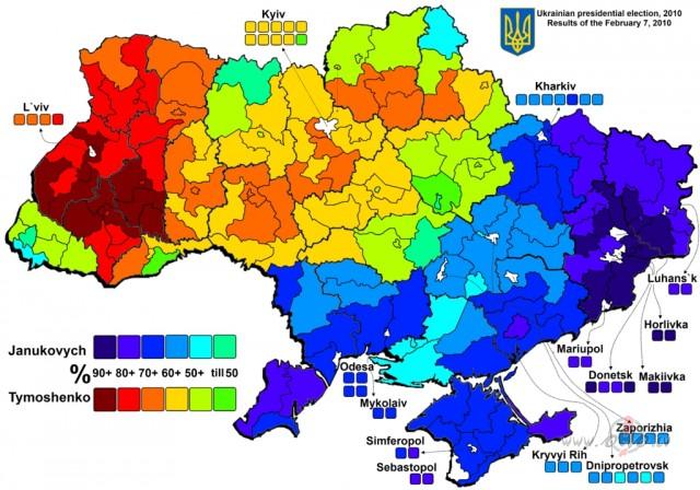 Atkārtoti par Ukrainu.. Vai jūs varētu pieļaut domu? foto