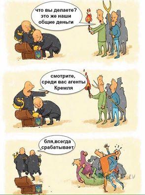 Krievijas intereses Baltijā foto